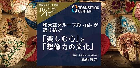 大人のアクティブラーニング タイトル画面 更新用-11.jpg