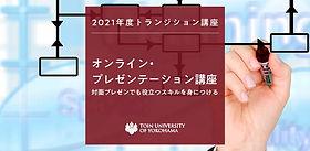 資格講座 バナー-11.jpg