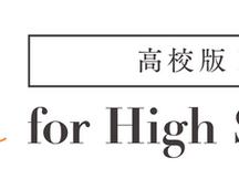 高校版IR IR for High Schoolが公開されました!