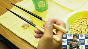 立居振舞~お箸の使い方~右利き