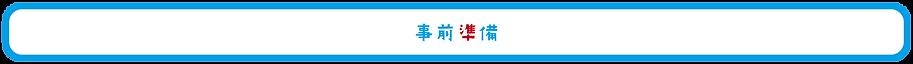サイト用ボタン-07.png