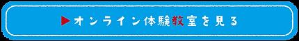 サイト用ボタン-14.png