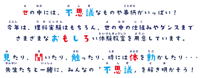 修正サイト用タイトルなど-02.png