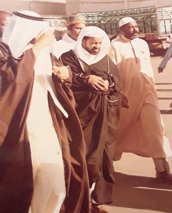 Hajj 1977.jfif