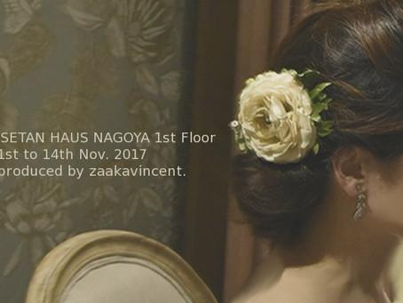 EVENT/イセタンハウス名古屋