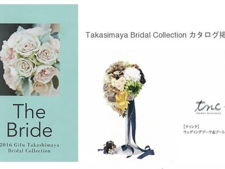 Takashimaya Bridal Collection
