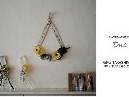 EVENT/ GIFU TAKASHIMAYA
