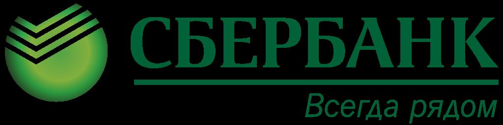 logo-sberbank.png