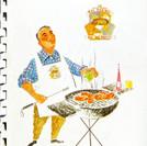 The Patio Gourmet, 1957
