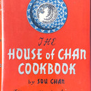 The House of Chan Cookbook, 1952