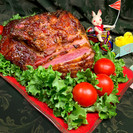 Brown Sugar Creole Mustard Jalapeño Ham