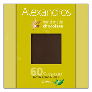 dark stevia resize.png