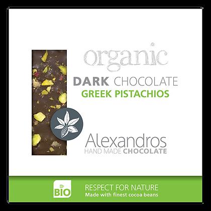 Βιολογική σοκολάτα υγείας με ελληνικά φυστίκα
