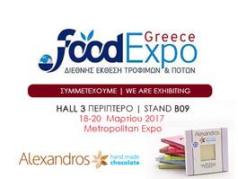 Foodexpo 2017 Greece
