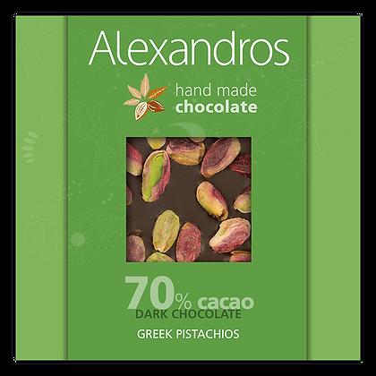 Σοκολάτα υγείας ελληνικά φυστίκια