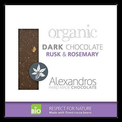 Βιολογική σοκολάτα υγείας με παξιμάδι και δεντρολίβανο