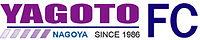 YAGOTO-FC-LOGO-2008.01.20-01.jpg