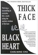 Thick Face Black Heart.jpeg