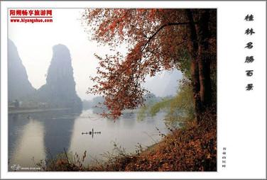 fengjing_baijing_ys07.jpg