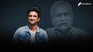 सुशांत सिंह केस : बिहार सरकार ने सीबीआई जांच करने की अर्ज करी,  इस पर सीएम नितीश कुमार का बयान