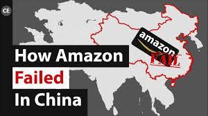 चीन में अब बंद होगी Amazon,