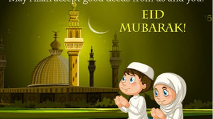 क्या (Eid al-Adha) ईद मनाई जाएगी इस कोरोना काल में जानिए-
