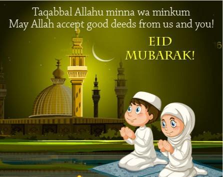 EidAlAdha