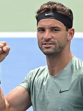 ATP Cincinnati Day 2 Results