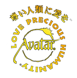 Avatar_LPH_logo-JAPN