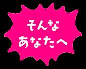 kaiketsusaku_02.png
