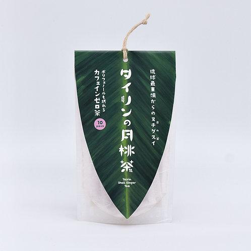 タイリンの月桃茶