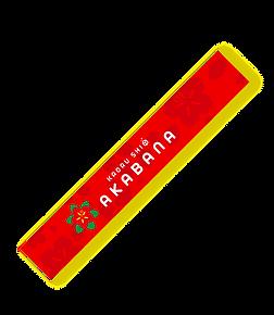 akabana.png