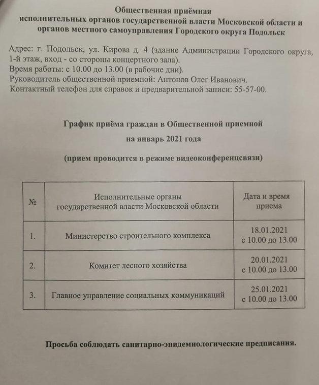 WhatsApp Image 2020-12-30 at 12.54.22 (1