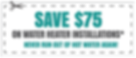 Water Heater Installation Coupon