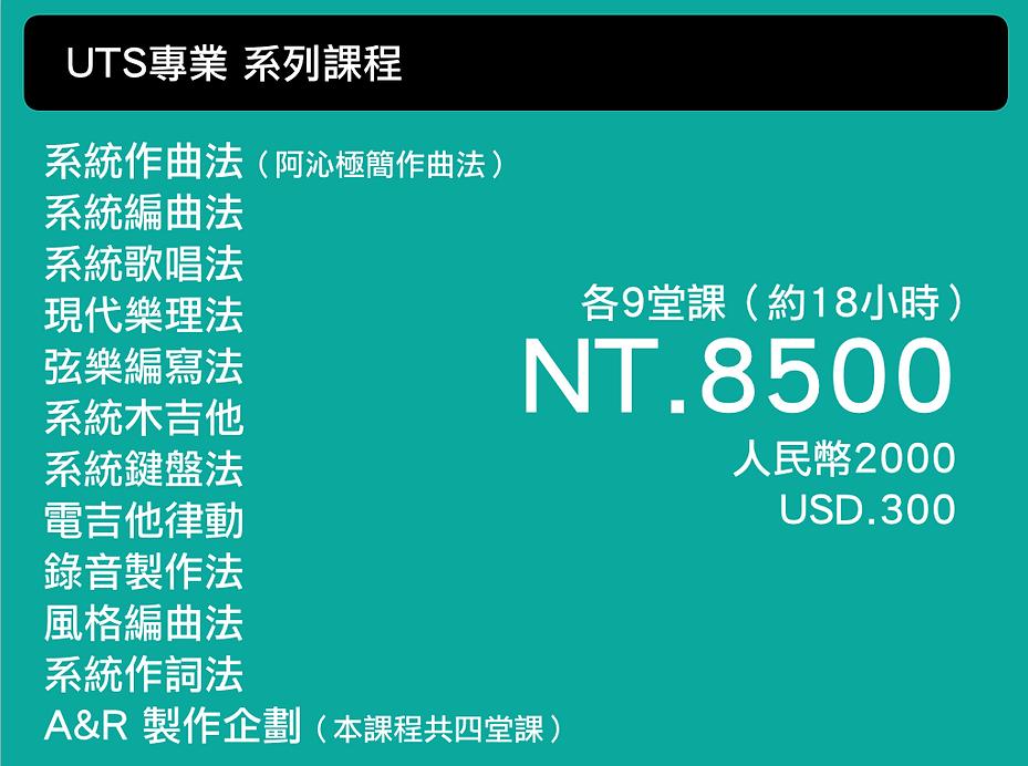 螢幕快照 2021-02-16 下午8.44.11.png