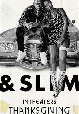 Queen Slim - Full Display Campaign