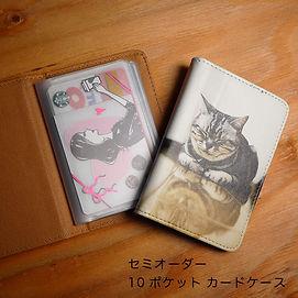 card-case-1.jpg