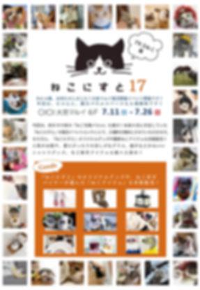 oomiya-2.jpg