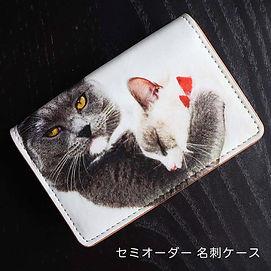 meishi-1.jpg