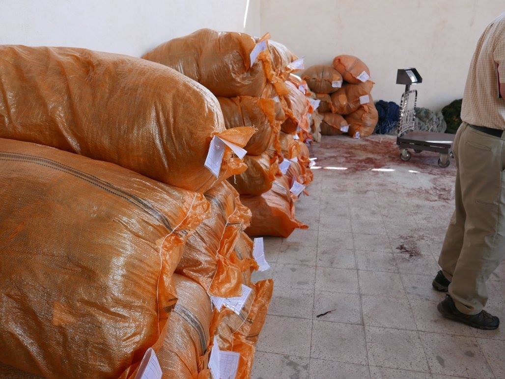 Materials Bagged