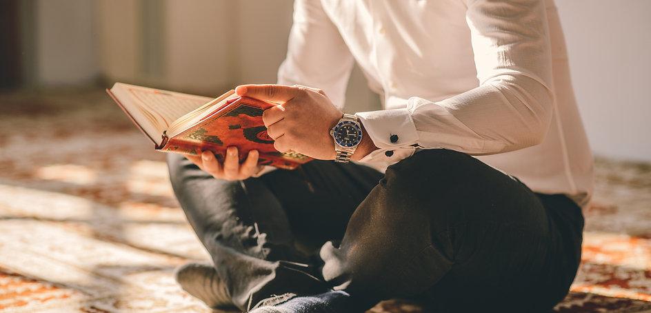 Reading the Quran