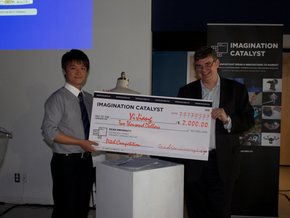 Imagination Catalyst Competition