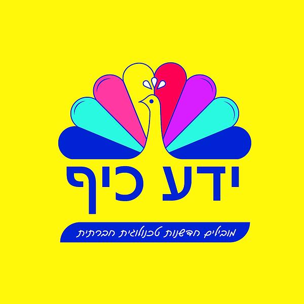 לוגו צהוב ידעכייף.png