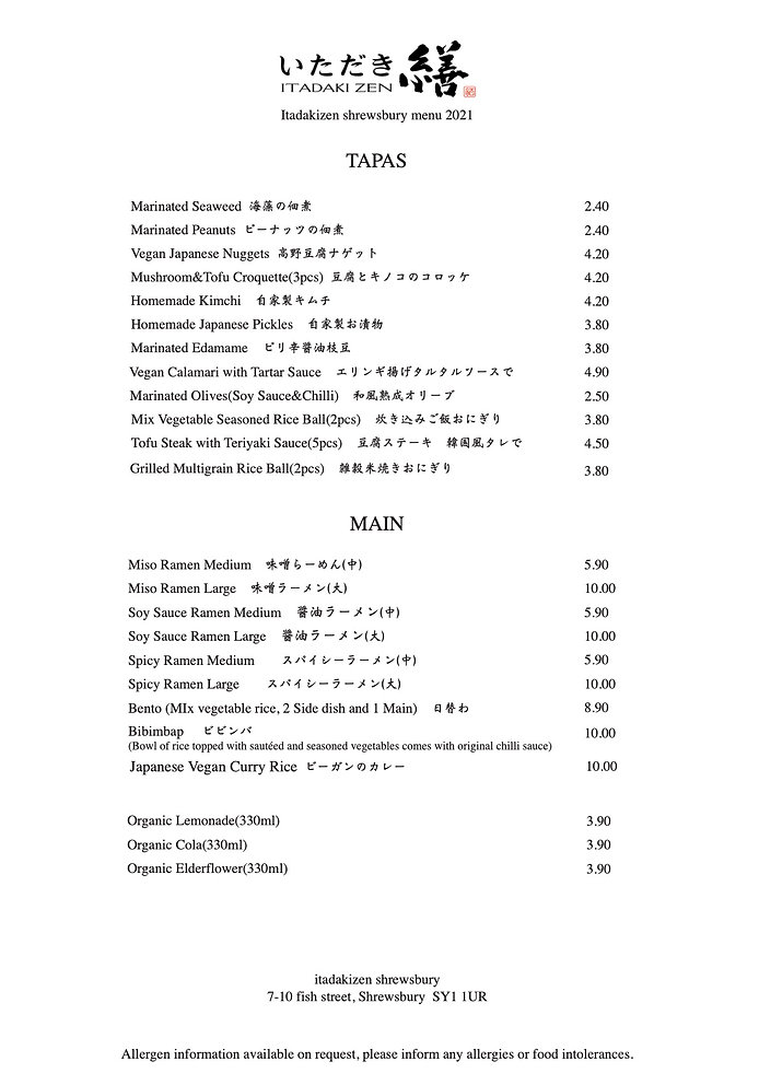 itashrew menu just eat.jpg