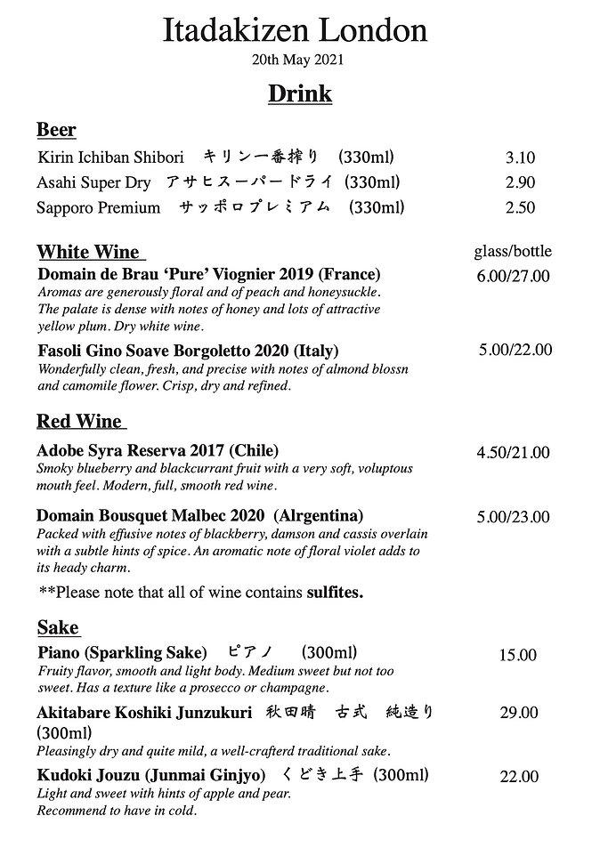 london-drink-menu copy.jpg