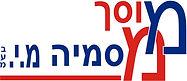 לוגו מוסך מסמיה.jpg