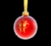 christmas-1888110_640.png