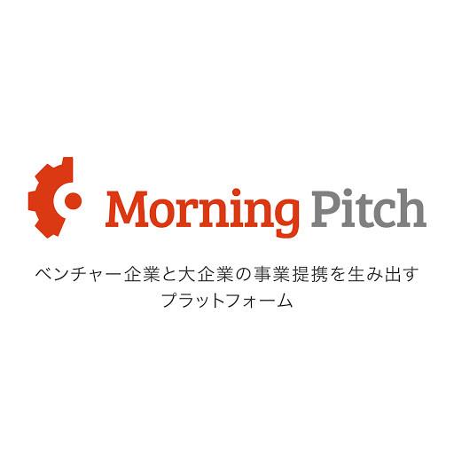 Morning Pitchで登壇しました。