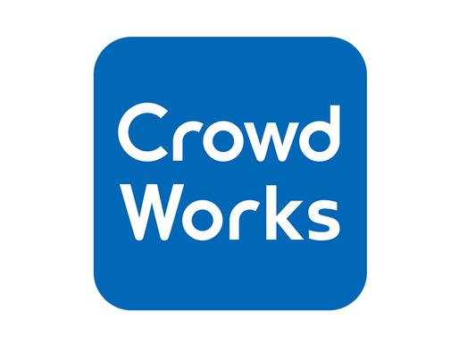 クラウドワークスとの資本業務提携を締結しました。