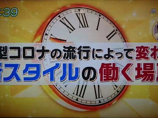 TBSテレビ「グッとラック!」に出演しました。